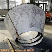 不锈钢大小头钢板卷圆焊接圈焊