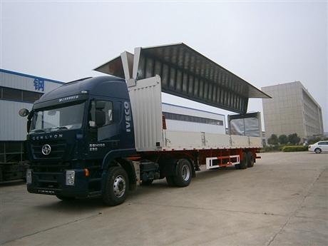 虹昌达厂家订做13米翼开启厢式半挂车箱