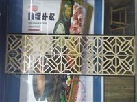 湛江市鋁合金龜背紋鋁窗花-廠家直銷