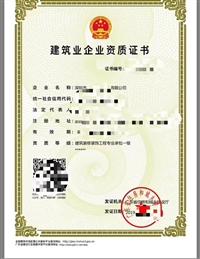 深圳建筑劳务资质平移重组分立