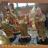 十八羅漢佛像 彩繪雕塑十八羅漢佛像  十八金身羅漢佛像