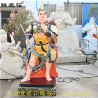 十二藥叉大將佛像 藥師佛十二神將佛像 十二生肖守護神雕像
