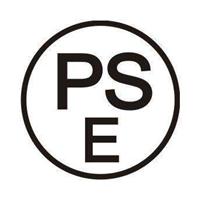 锂电池的PSE认证