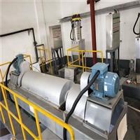 山西矿山泥浆处理设备卧螺离心机