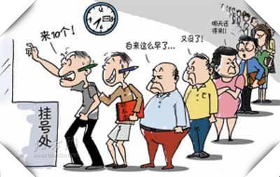 北京协和医院微信预约须知运作原理