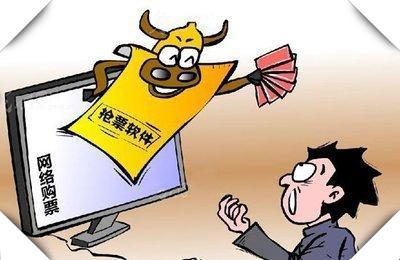 谈谈北京协和医院黄牛办理加急住院床位奉上电话