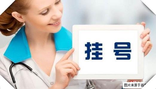 北京妇产医院黄牛保建档/找专业人搞专业事!