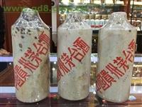 鼠年茅台酒包装回收能卖多少钱