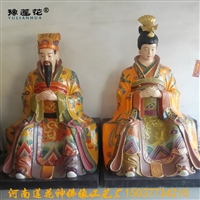 玉皇大帝佛像高清圖集 老天爺佛像 王母娘娘佛像陜西雕塑廠