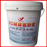 成都環氧樹脂砂漿 與基面粘結力強 粘結力強 混凝土漏洞修補