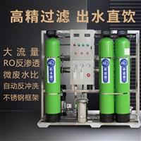 丽水工业水处理设备