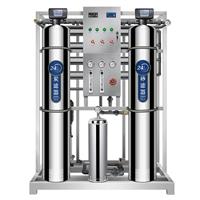 惠州工业水处理设备