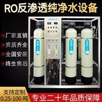 福州工业水处理设备