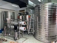 汕头工业水处理设备