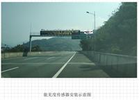 能见度传感器说明书 路面状况气象监测系统批发价