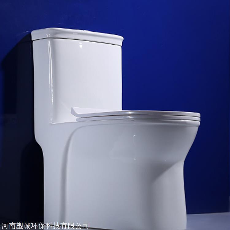 河南坐便器厂家生产 马桶蹲便器