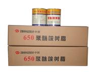 上海临近年底回收油漆回收颜料 回收化工原料 高价回收异氰酸酯