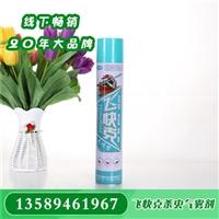 气雾杀虫剂生产批发厂家-气雾杀虫剂价格-雪雕品牌招商