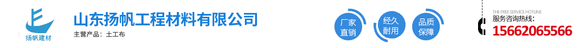 山東揚帆工程材料有限公司