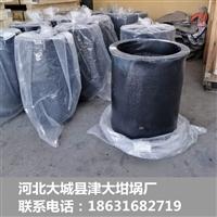 中頻爐高頻爐碳化硅石墨坩堝200公斤