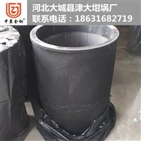 中頻爐高頻爐石墨坩堝生產50公斤