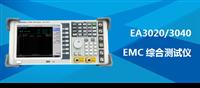 陜西電磁兼容整改與EMC設計-選擇霖普科技