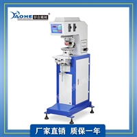移印機 單色移印機 小型移印機 全自動移印機 東莞移印機廠家