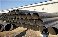 電廠用螺旋焊接鋼管生產廠家