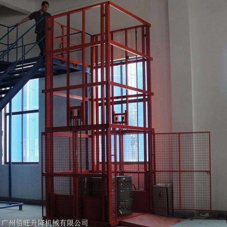 佰旺牌货梯升降机液压货梯升降机