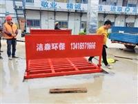 德阳建筑工地自动洗车台价格-免费配送安装