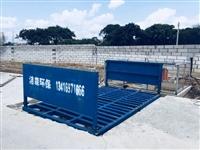 贵港工地大门口洗车槽厂家直销-本地仓库