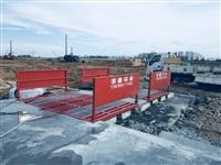 芜湖渣土车洗车台厂家出售-现货直销