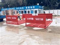 防城港工地洗车槽厂家直销-促销活动