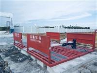 衡陽工地大門口洗車槽廠家-本地倉庫