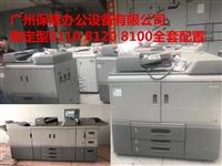 理光复印机 理光MP8110/8120/8100S复印机批发销售