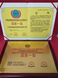 北京植物清洗養護服務資質標準