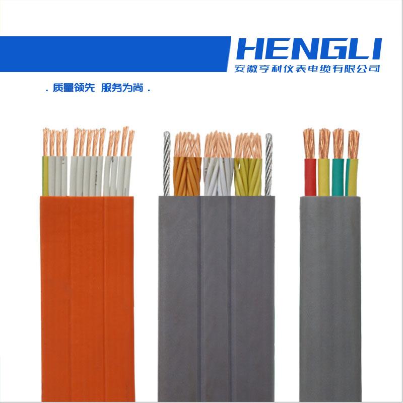绝缘PVC阻燃240度JFGPB综合扁电缆