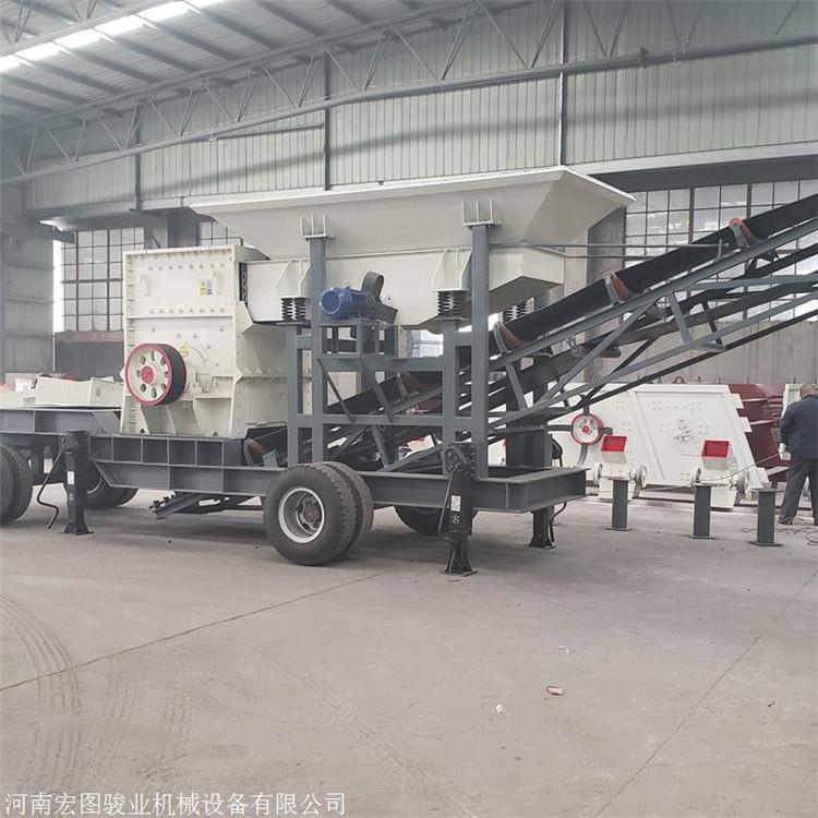供應石子制砂機 移動破碎站 砂石破碎生產線