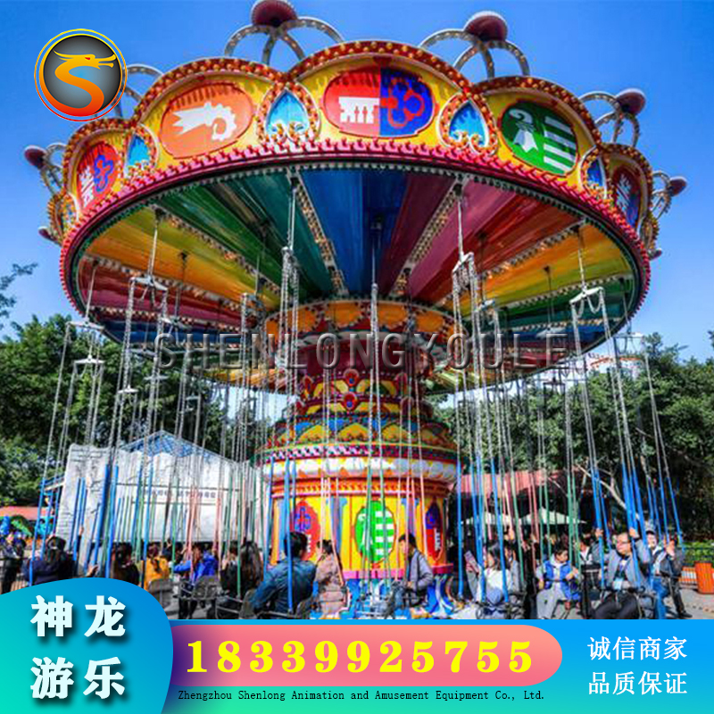 贵州新型摇头飞椅设备 户外场地游乐设备参数信息