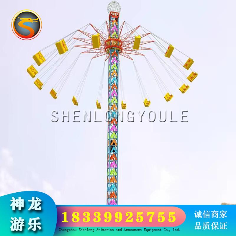 青海惊险刺激的高空飞翔 游乐场赚钱项目信誉供应商