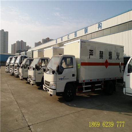 重庆危货亚博yabo下载1吨,2吨,3吨,4吨民爆车