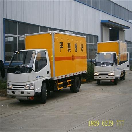 重庆危货亚博yabo下载9吨,9.9吨,10吨民爆车