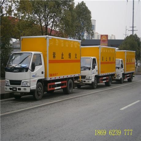 6吨危险品运输车价格