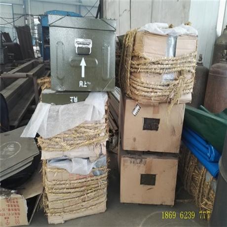 便携式爆破员现场专用作业箱 炸药箱 防爆箱 爆炸物品保管箱