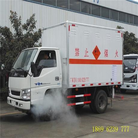 重慶炸藥車4.2米,5.1米,6.2米防爆車
