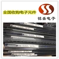 天津收购电子物料  电感连接器回收