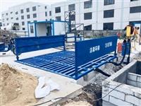 寧波工地洗車槽報價-廠家專業制造商