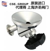 P59T隔膜式桶底阀,槽底阀 台湾CSE气动焊式蝶閥