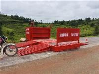 徐州工地自動洗車槽價格-本地倉庫