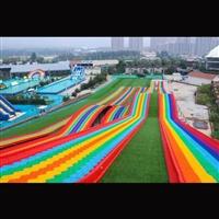 濟寧金耀彩虹滑梯 花海網紅彩虹滑梯 XXB 農莊網紅項目